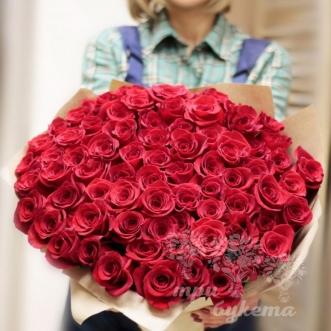101-rozovaya-roza-premium-70-sm